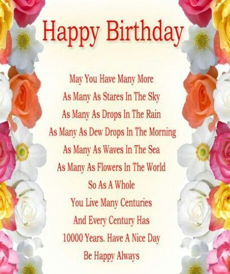 bible-verses-for-birthdays-blessing-images