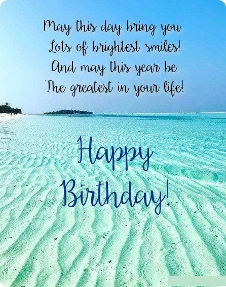 happy-birthday-with-bible-verse