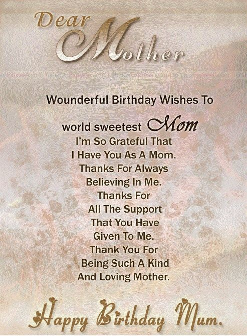 Peachy Happy Birthday Mom Images And Wishing Quotes Happy Birthday Time Funny Birthday Cards Online Fluifree Goldxyz