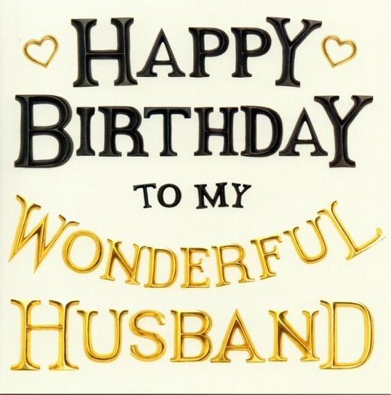 happy-birthday-quotes-to-your-husband
