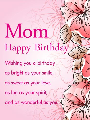 Happy-Birthday-Mummy-latest-Wallpapers