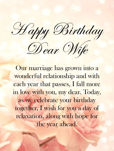 Happy Birthday to My Wife messages