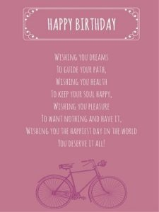 Happy Birthday Best Friend Poem Happy Birthday Time