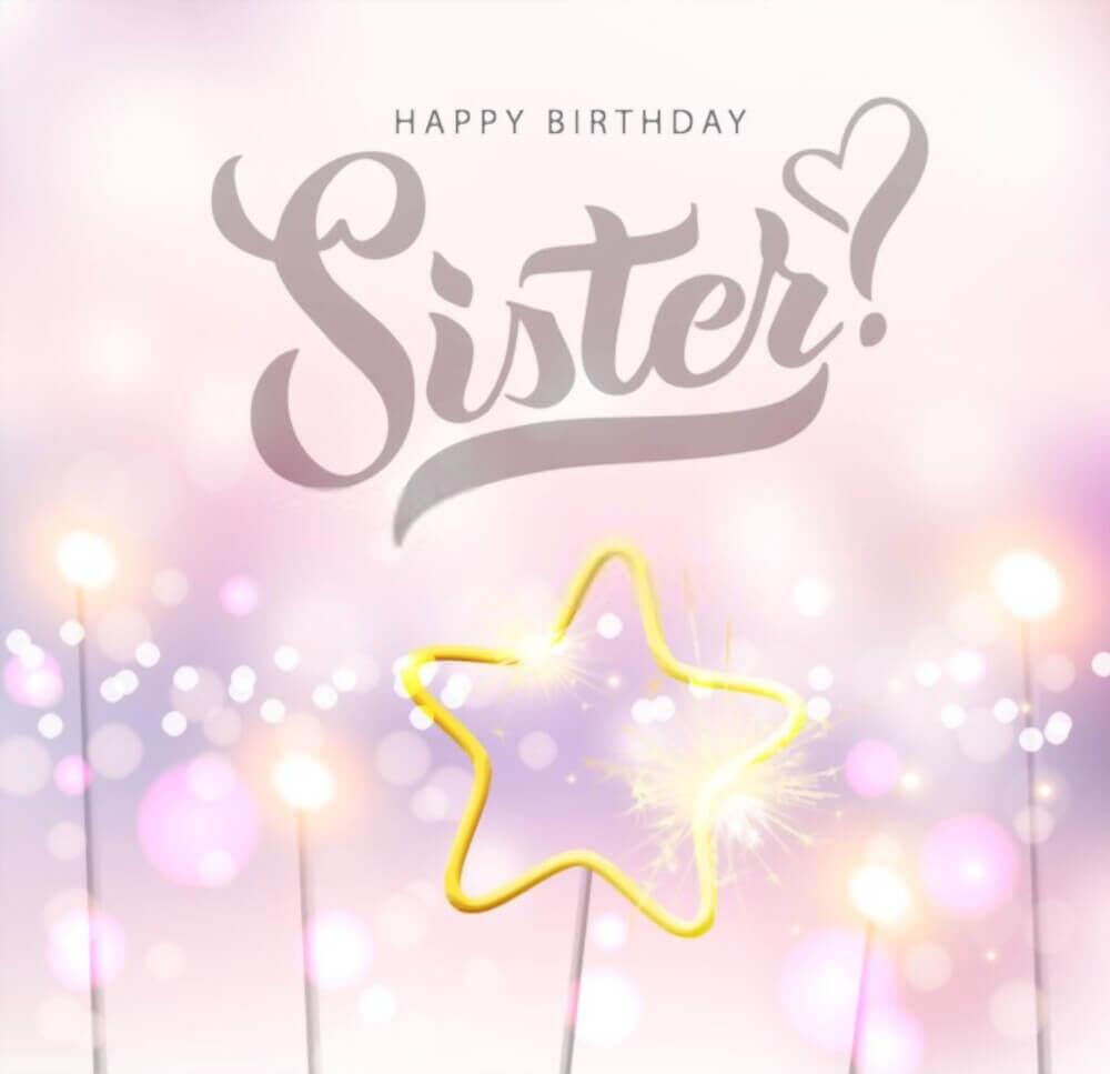 Sister birthday gif