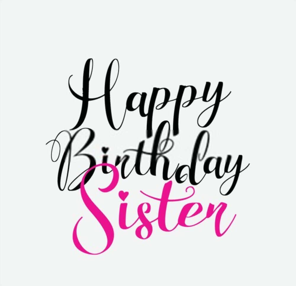 birthday meme for sisters