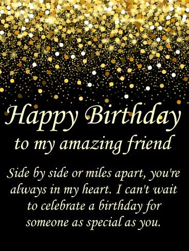 Happy Birthday amazing wishes clip art